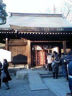 菅名岳_c0206545_1323462.jpg