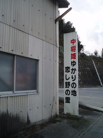 f0064449_1112287.jpg