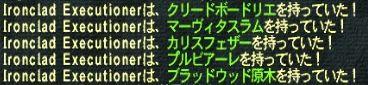 f0217349_12175578.jpg