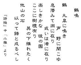 a0046462_8503229.jpg