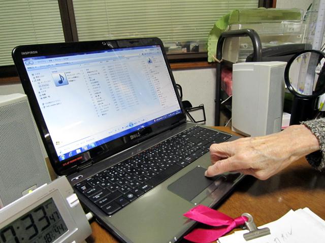 お袋81歳・・・Windows7に喜ぶ!・・・高齢者のタッチパッド_f0051464_83425.jpg