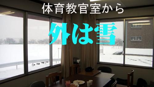 滋賀_c0000970_1439414.jpg
