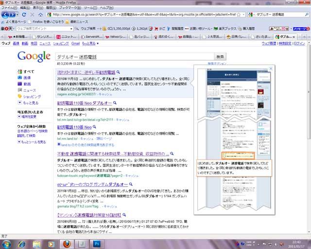 b0004071_23153618.jpg