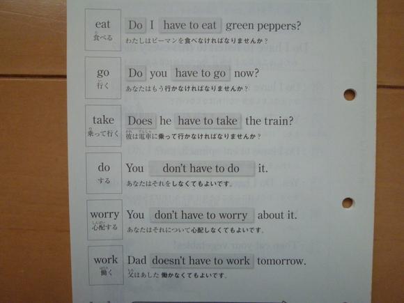 ... 中学2年生くらいの英文法 : 中学1年生漢字問題 : 中学