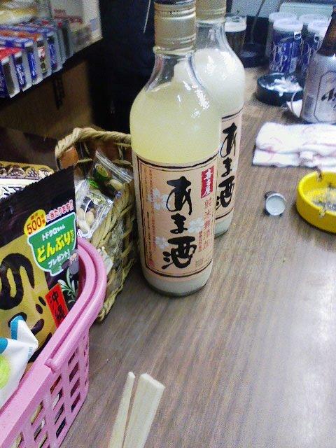 日本一寒い角打ち「高台の角打ち」、我慢の立ち初め。_c0061686_5514881.jpg
