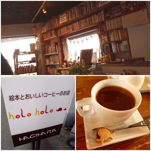 新年会カフェ~♪_d0078486_2105988.jpg