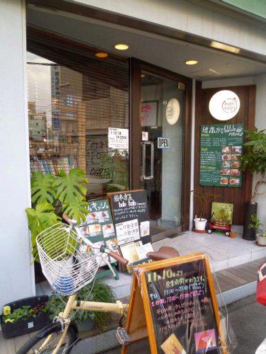 新年会カフェ~♪_d0078486_281537.jpg