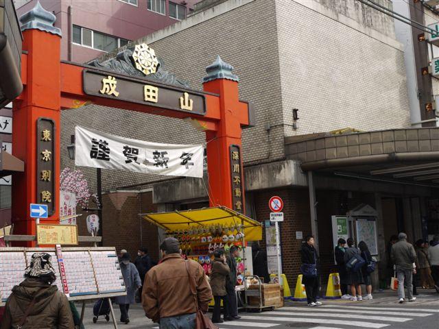 門前仲町から日本橋、てくてく歩いて♪d(´▽`)b♪_b0175688_16214690.jpg