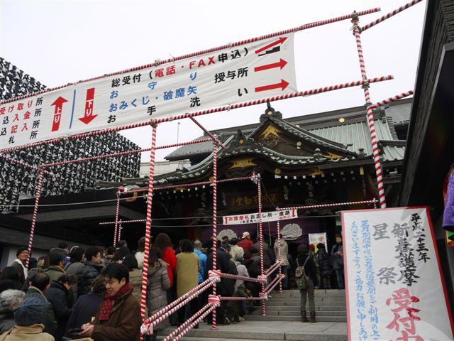 門前仲町から日本橋、てくてく歩いて♪d(´▽`)b♪_b0175688_16252634.jpg