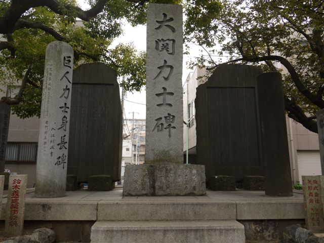 門前仲町から日本橋、てくてく歩いて♪d(´▽`)b♪_b0175688_16283950.jpg
