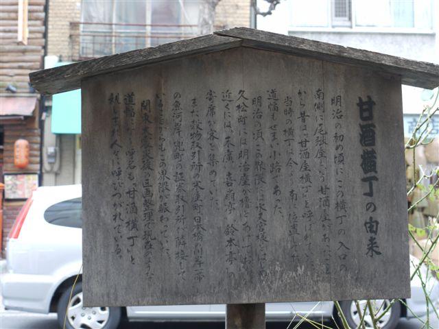 門前仲町から日本橋、てくてく歩いて♪d(´▽`)b♪_b0175688_16434876.jpg