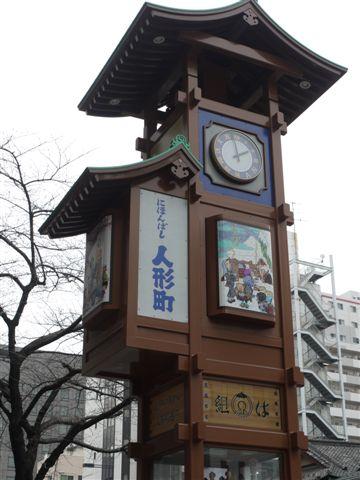 門前仲町から日本橋、てくてく歩いて♪d(´▽`)b♪_b0175688_1644124.jpg