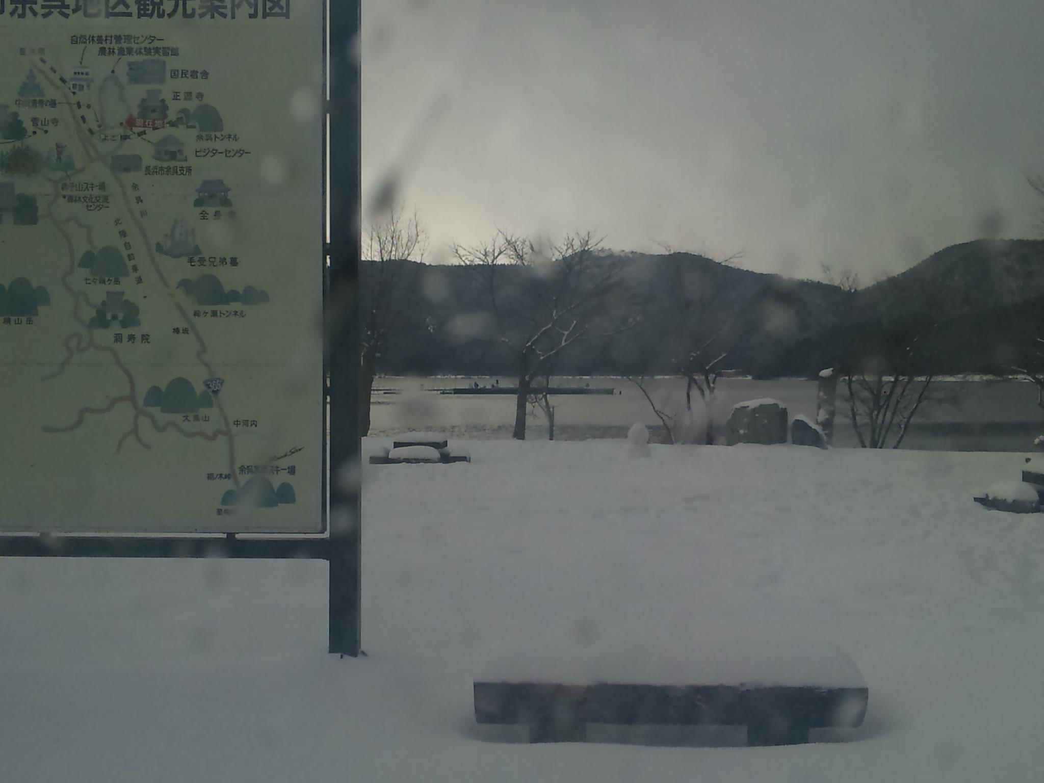 雪三昧♪ part2_a0049296_2013273.jpg