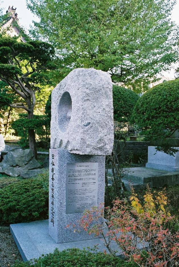 函館の碑をめぐる旅(予告編)_a0158797_23423599.jpg