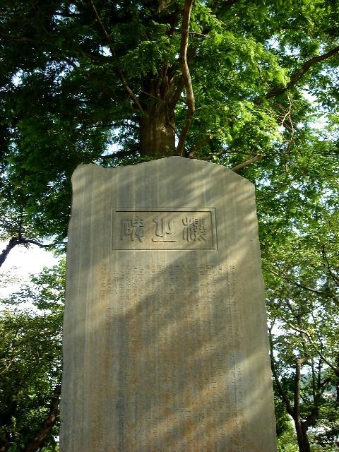 函館の碑をめぐる旅(予告編)_a0158797_23505698.jpg