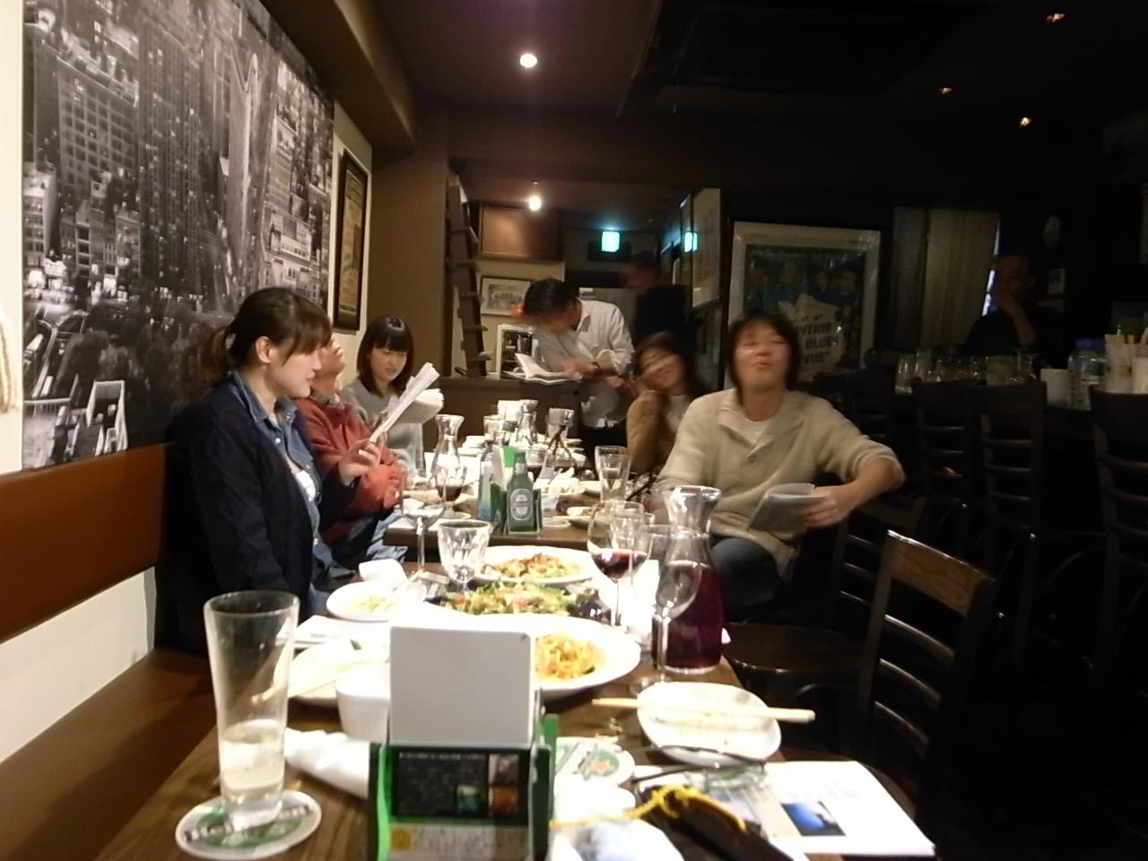 走り初め&神保町新年ライブ_d0122797_15435929.jpg