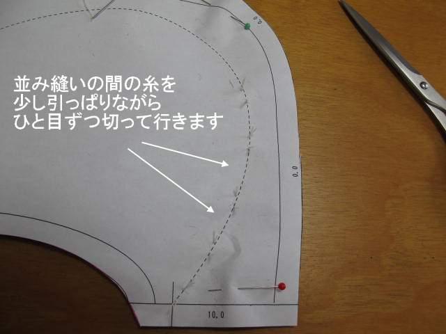f0216298_1745437.jpg