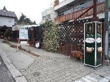 cafe NOHOHON_d0008402_8215338.jpg