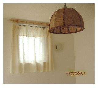 カフェカーテンのご紹介_e0195403_14135199.jpg