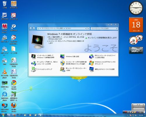 Windows Vista との決別_c0047906_21231554.jpg