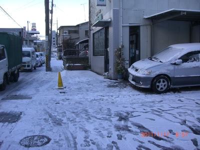 雪が多い_e0150006_1558243.jpg