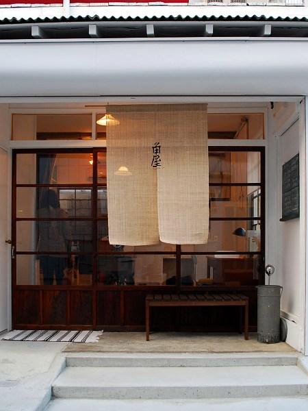 Kadoya cafe+404_c0177814_16125987.jpg
