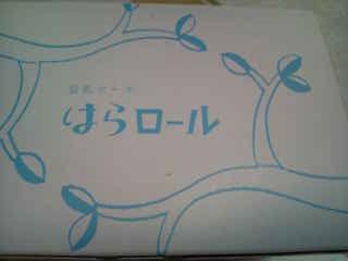 f0115721_991310.jpg