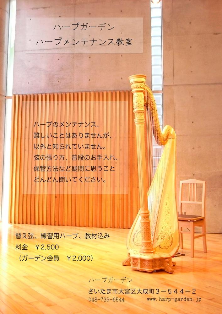 f0210421_1149441.jpg