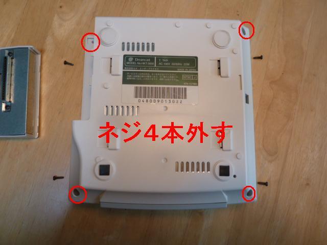 b0030122_17525247.jpg
