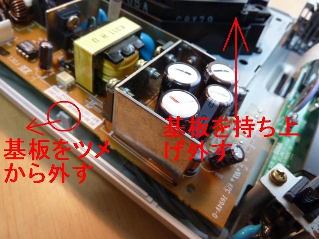 b0030122_17533376.jpg