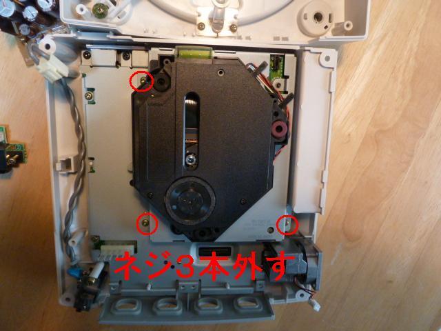 b0030122_1754123.jpg