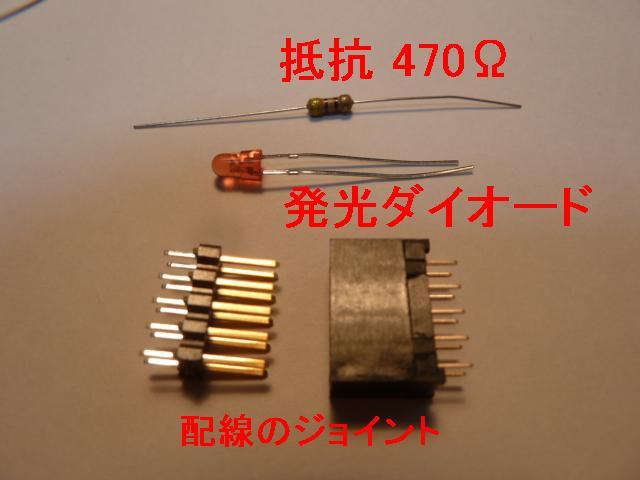 b0030122_2154498.jpg