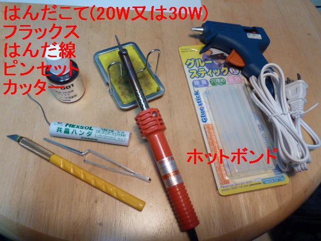 b0030122_21545439.jpg