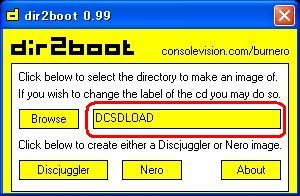 DreamCast (その5)_b0030122_23211181.jpg