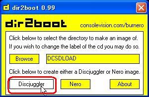 DreamCast (その5)_b0030122_23214429.jpg