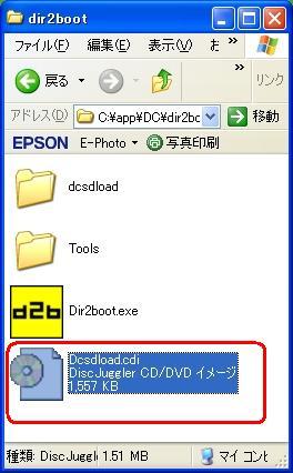 DreamCast (その5)_b0030122_23215818.jpg