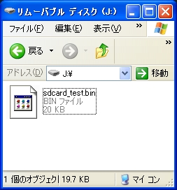 DreamCast (その5)_b0030122_23224288.jpg