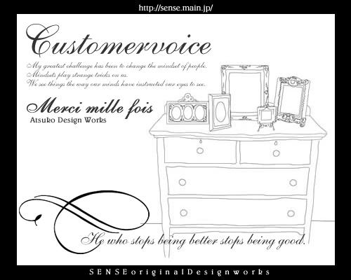 customervoice vol3_d0126322_0343033.jpg