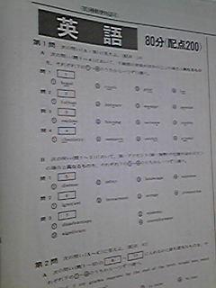b0144323_21282774.jpg