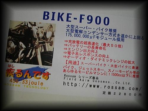 b0133126_12555783.jpg
