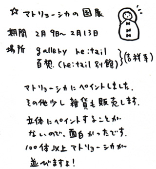 c0026926_1945619.jpg