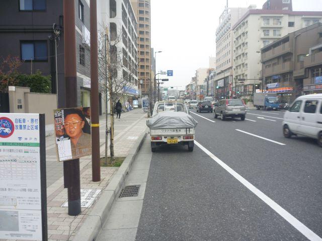 金ちゃんのポスター_b0054727_2351314.jpg