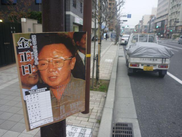 金ちゃんのポスター_b0054727_2365360.jpg