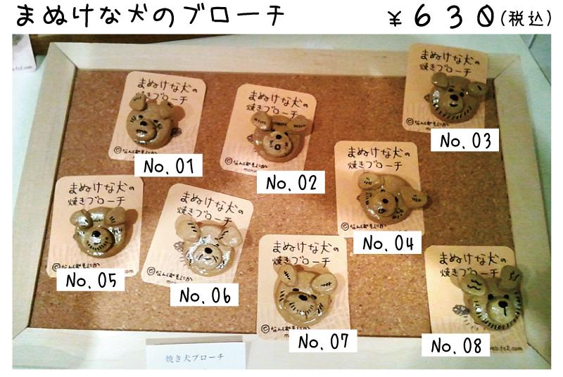 f0010033_2011226.jpg