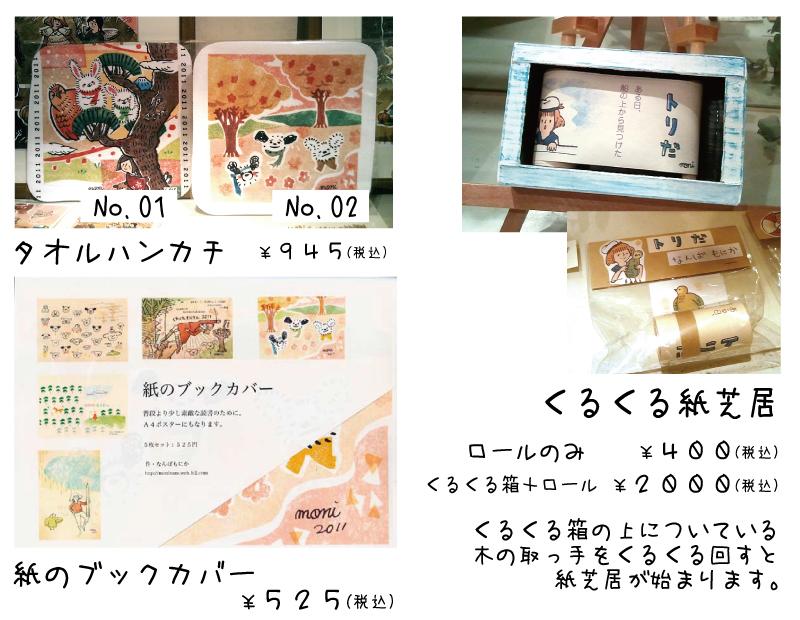 f0010033_2012571.jpg