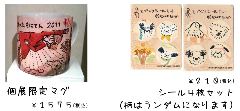 f0010033_2012982.jpg