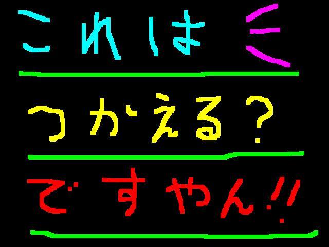 f0056935_1441042.jpg