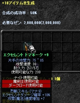 b0184437_4183425.jpg