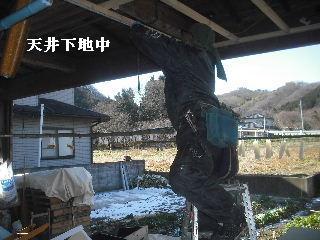 本日10日目のサロン工事_f0031037_20311526.jpg