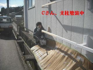 本日10日目のサロン工事_f0031037_20312984.jpg